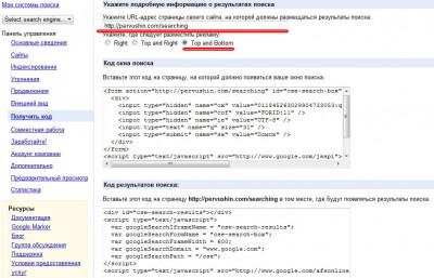 Код поисковой формы и страницы результатов поиска