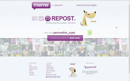 Регистрация на Yahoo meme