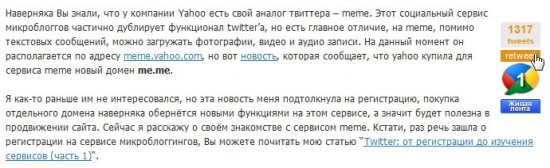 TwittLink