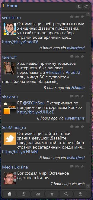 Twitter гаджет Tweetz для windows 7 и Vista