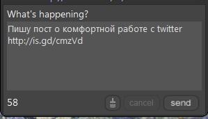 Пишем сообщение в twitter