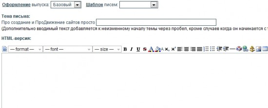 HTML форма на subscribe