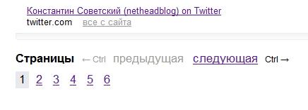 Ссылки с твиттера в вебмастере Яндекса