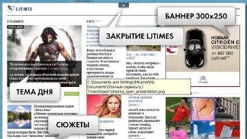 LiveJournal ввел в работу сервис, который отслеживает свежие посты