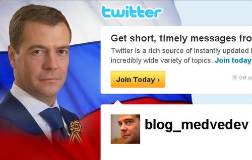Медведев добавил в друзья dolboed-Носика
