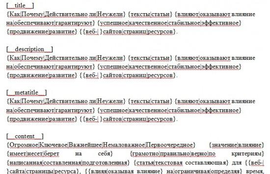Код для размножения статьи
