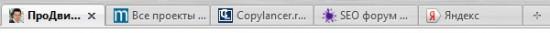 Favicon на вкладках браузера