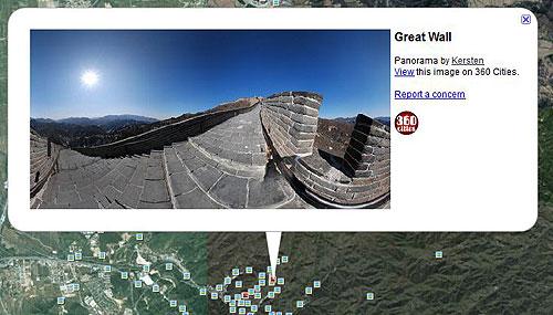Путешествовать по Google-Земле становится намного интереснее!