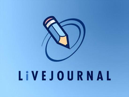 Русский сервер LiveJournal не несет ответственность за блокировку блогов