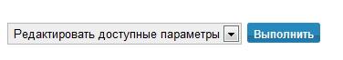 Редактируем параметры площадки в Miralinks