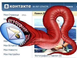 Поддельная страничка блога Павла Дурова содержит вредоносный вирус