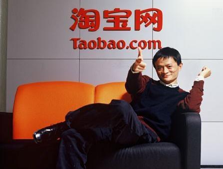 Китайцы запустили собственный коммерческий поисковик