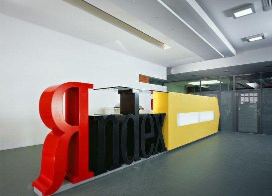 Топ поисковых запросов уходящего года от Яндекс и Yahoo