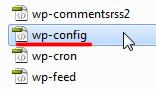 Переименованный файл wp-config-sample в wp-config