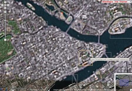 Google Maps – помощник в сборе налогов