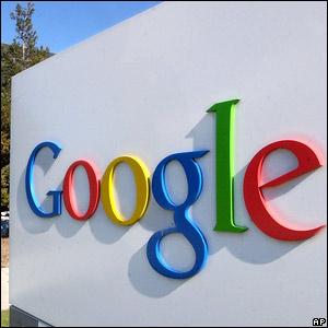 Google: поиск без поисковика
