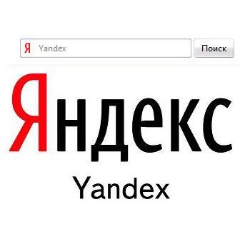 Яндекс - №1 по инновациям в России