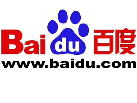 Baidu даст возможность скачивать музыку, не нарушая авторских прав
