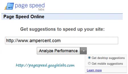 Ускоренная загрузка с инструментом от Google