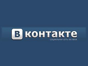 Вконтакте лидирует по количеству удаленных пиратских видеоматериалов