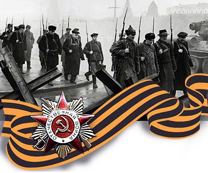 9 мая: С Днем Великой Победы!