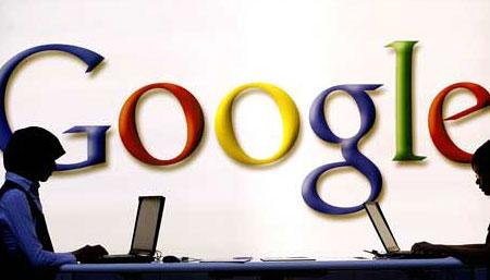 Инвайты для новой социальной сети Google+