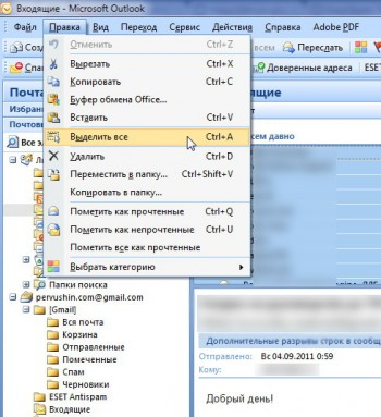 Переносим почту из Microsoft Outlook в Google Gmail