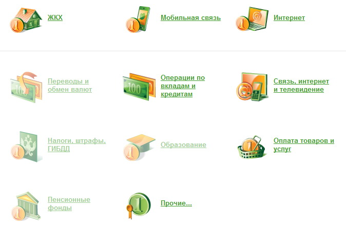 Mastercard обмен валюты астане круглосуточно