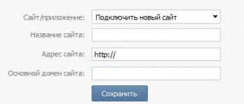 Как установить виджет ВКонтакте