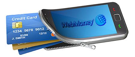 Как пополнить WebMoney через СМС с помощью Сбербанк Онлайн