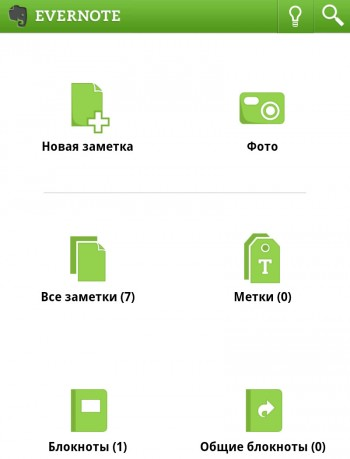 Evernote на Android