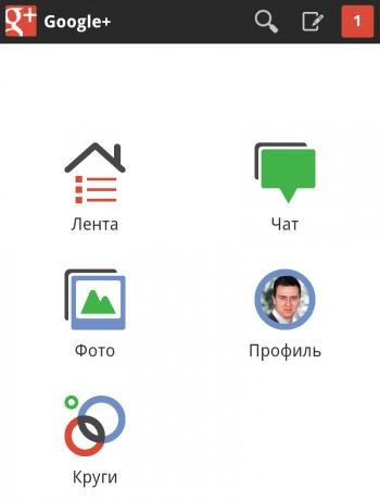 Google Plus для Android