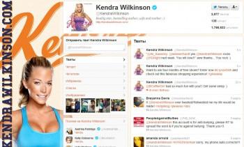 Кендра Уилкенсон (@KendraWilkinson) зарабатывает в среднем $12 000 за один пост при 1,7 млн поклонников