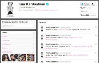 Ким Кардашян (@KimKardashian) получает  $10 тыс. при 13+ млн читателей за каждый твит