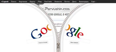 10 необычных сервисов Google, о которых Вы не знали