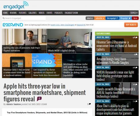 Engadget — все о сетевых технологиях