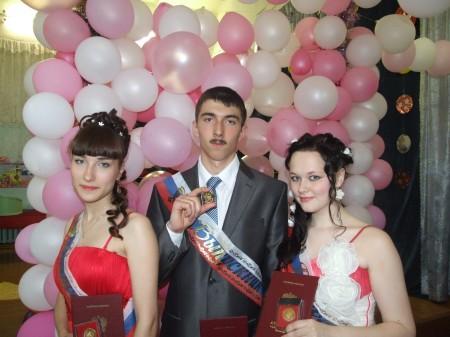 3 золотых медалиста