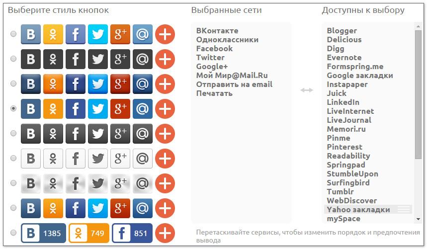 ФСБ России займётся отловом сетевых экстремистов и