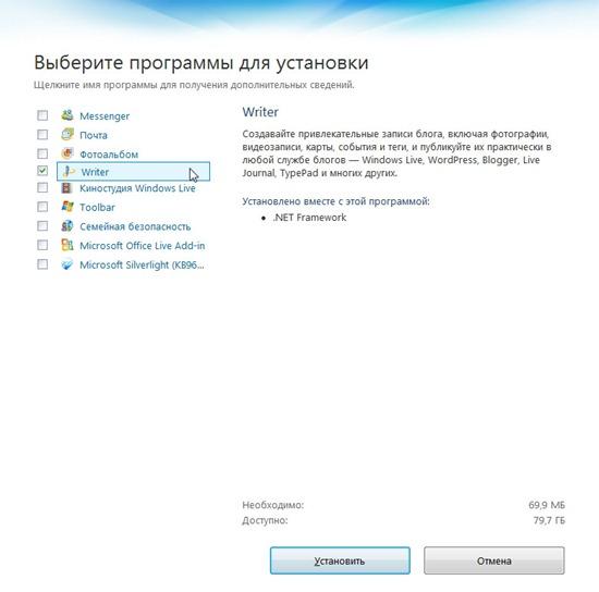 Выбор Windows Live Writer среди других программ