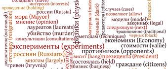 Гарвард выпустил доклад о блогосфере России