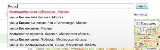 Умные подсказки на Яндекс.картах и Yahoo