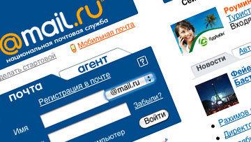 «Одноклассники» и mail.ru объединят усилия в области рекламы