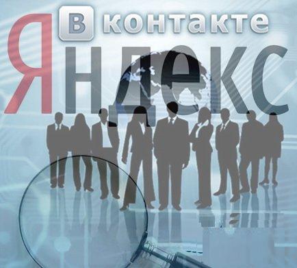 Будь Вконтакте с Яндексом