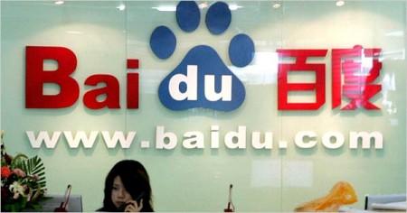 Baidu и Google — монополисты поискового рынка