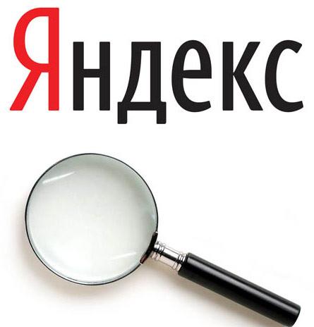 Новая роль Яндекс.Каталога в ранжировании сайтов