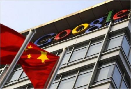 Google против правительства Китая
