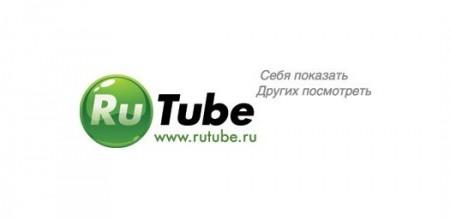 Православный освящённый RuTube