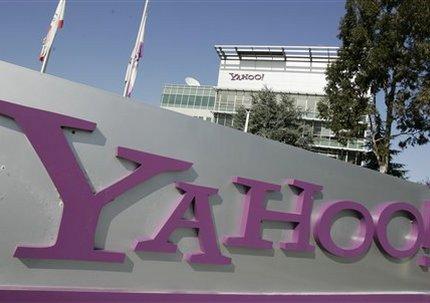Yahoo откроет британцам таргетинг