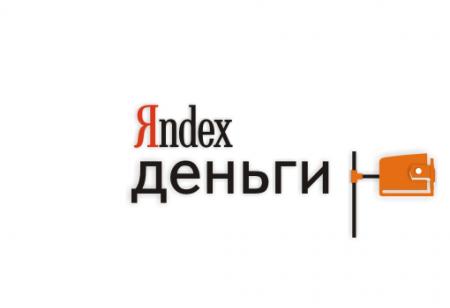 """Расширение возможностей """"Яндекс.Деньги"""" путем внедрения API"""