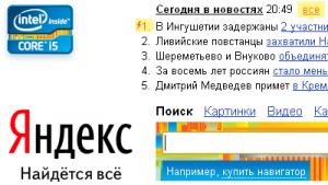 Я.Бренд - новый сервис от Яндекс
